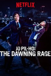 Jo Pil-ho The Dawning Rage (2019) โจพิลโฮ แค้นเดือนต้องชำระ