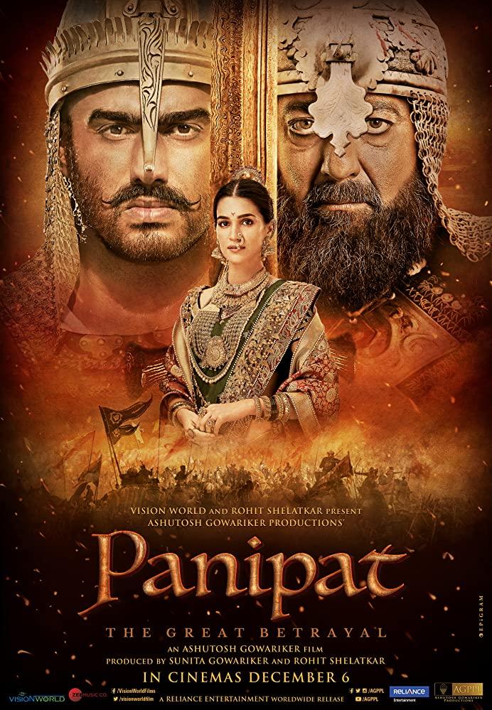 Panipat The Great Betrayal ปานิปัต (2019)
