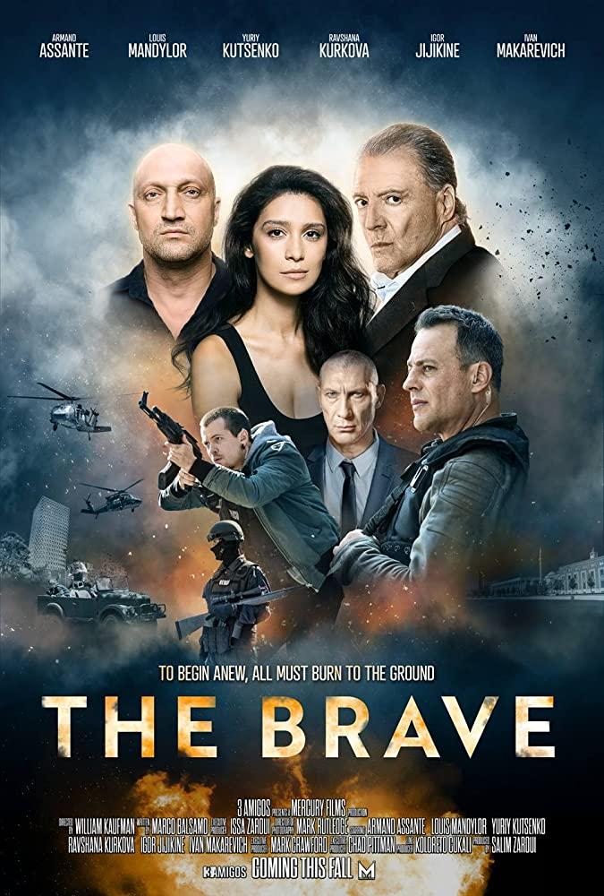 The Brave (2019) ลาซารัต อันตรายที่ซ่อนอยู่