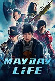 Mayday Life   Netflix (2019) คอนเสิร์ตปลุกชีวิต