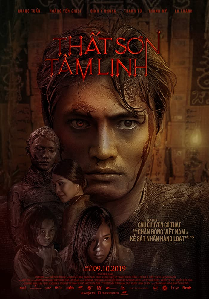 Kumanthong (That Son Tam Linh) กุมารทอง ราคะ เฮี้ยน (2019)