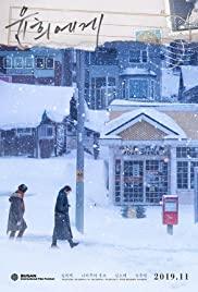 Moonlit Winter (Yunhui-Ege) (2019)