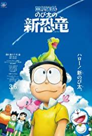 Doraemon Nobita's New Dinosaur (2020) โดราเอมอน เดอะมูฟวี่ ตอน ไดโนเสาร์ตัวใหม่ของโนบิตะ