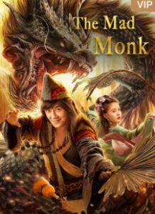 The Mad Monk (2021) จี้กง อรหันต์ปราบมังกร