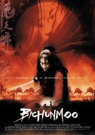 Bichunmoo (2000) เดชคัมภีร์บีชุนมู