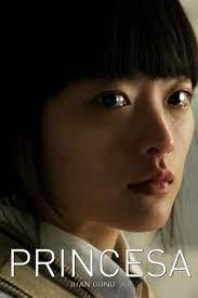 Han Gong Ju (2014) ฮันกงจู ฉันไม่ได้ทำอะไรผิด