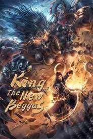 King Of The New Beggars (2021) ยาจกซูกับบัญชาสวรรค์