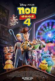 Toy Story 4 (2019) [Sub TH]