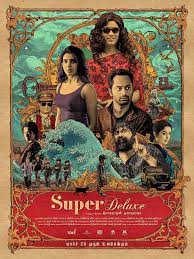 Super Deluxe (2019)